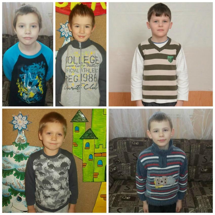 hosting boys collage