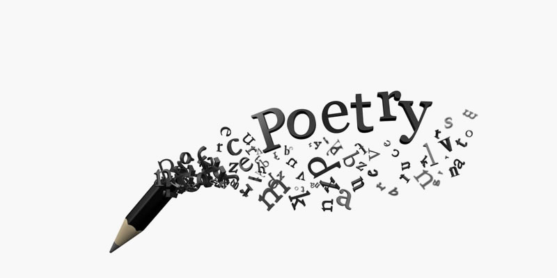 Personal poetry