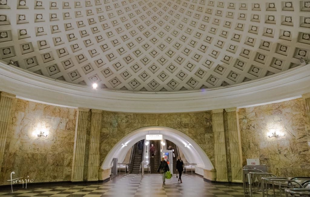 Taganskaya Station   Moscow Metro   Russia
