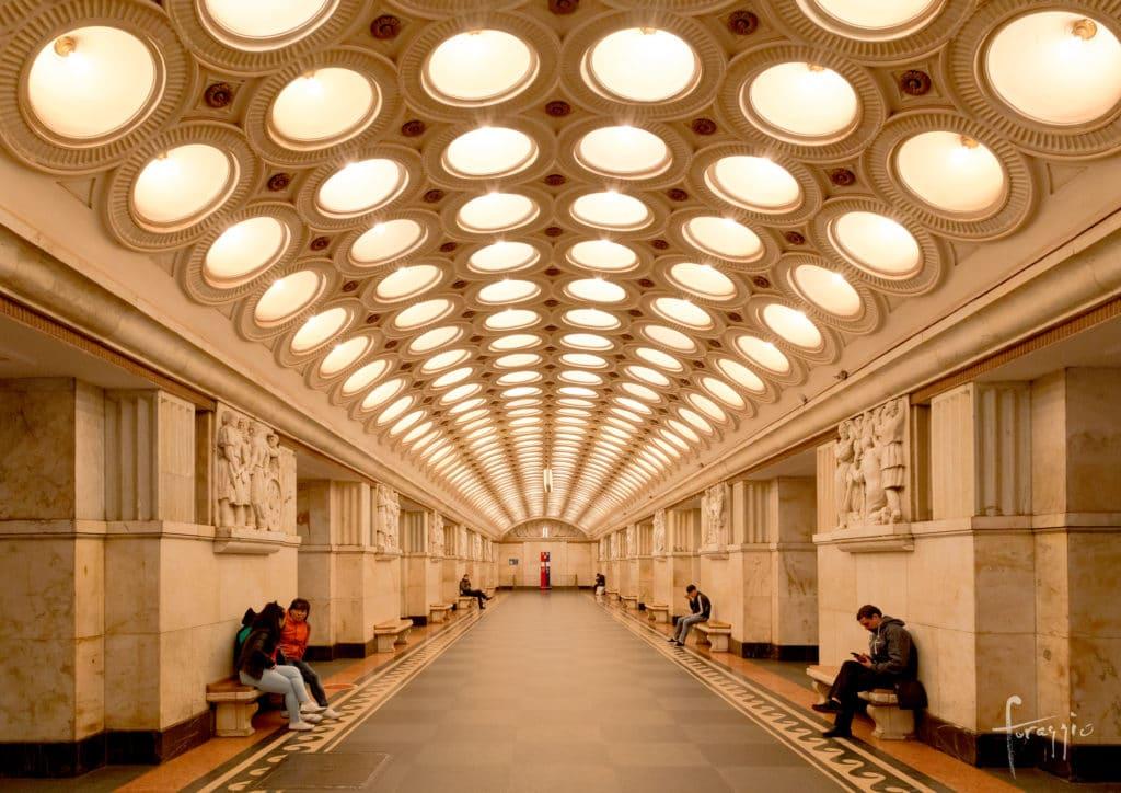 Elektrozavodskaya Station   Moscow Metro   Russia