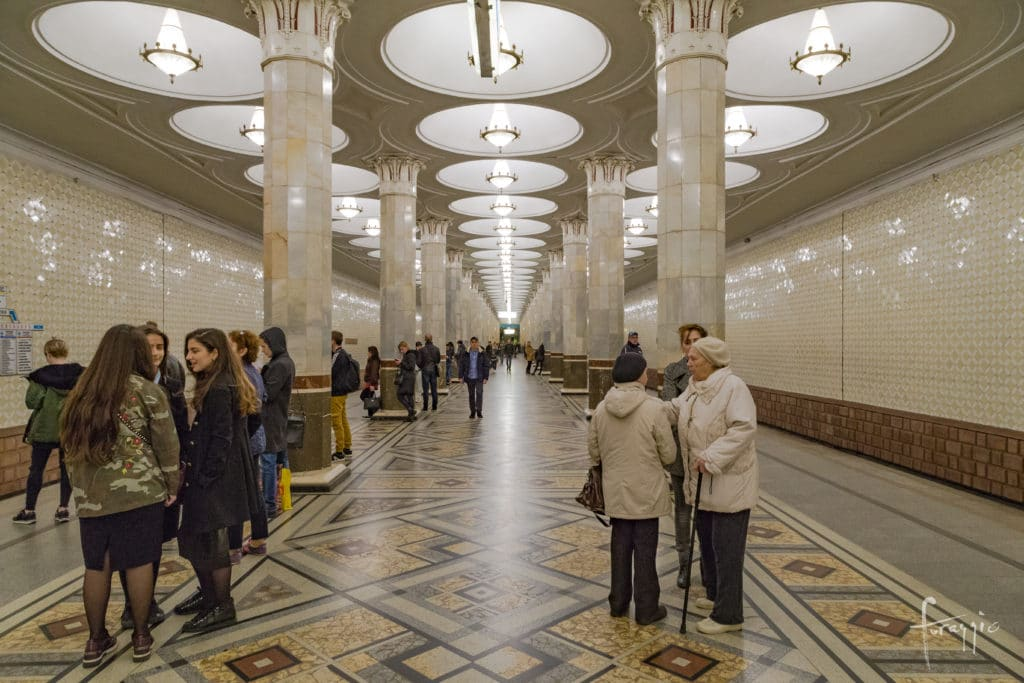 Kiyevskaya Station | Moscow Metro | Russia