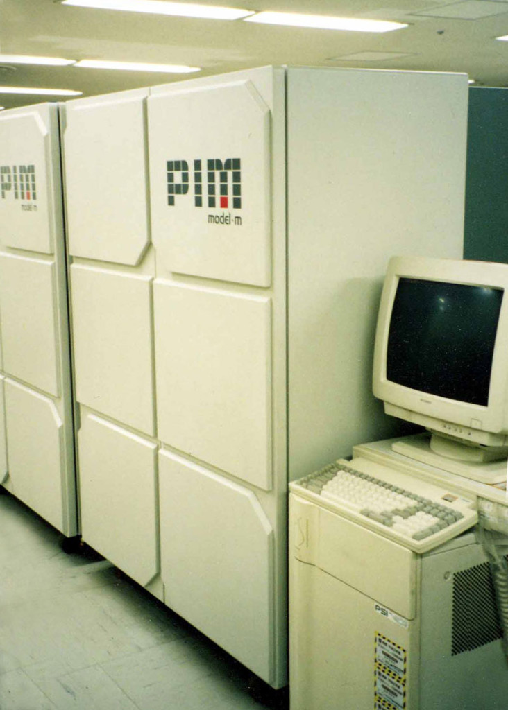 Part of MITI's fifth generation computer project in Japan during the 80s