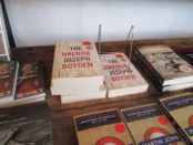 Joseph Boyden. The Orenda. Books at Blue Metropolis. Photo Rachel Levine