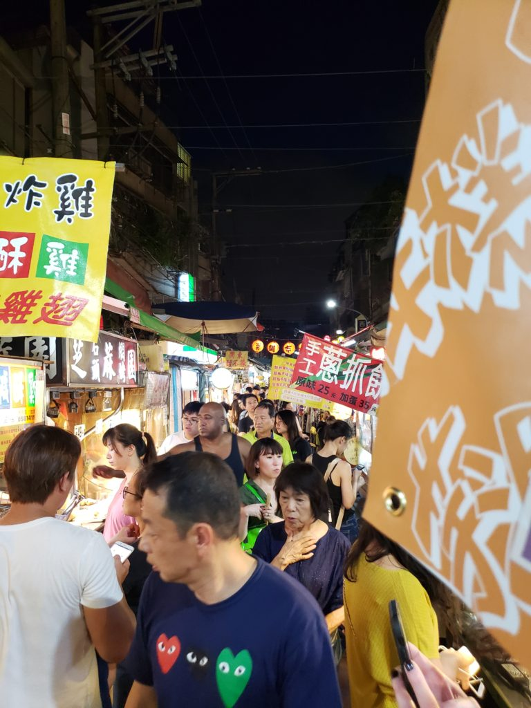 Tonghua Night market 1
