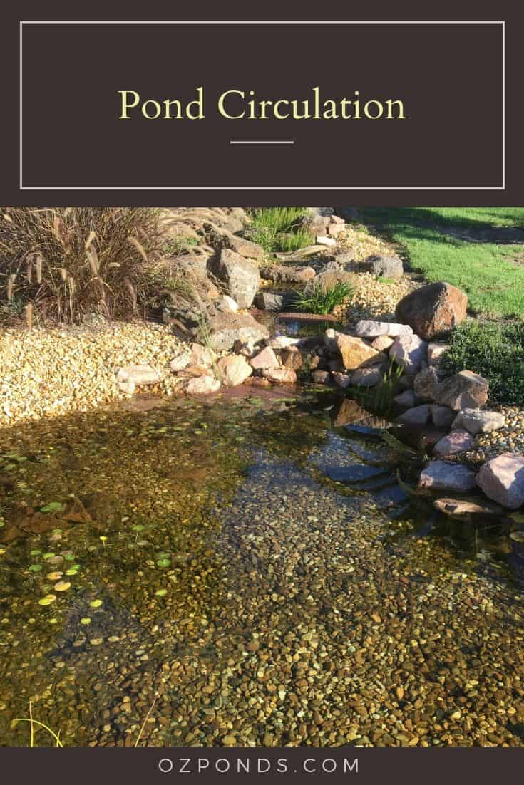 Pond circulation