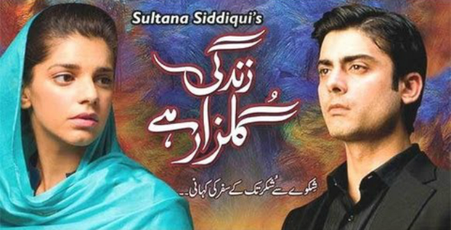 zindagi gulzar hai review