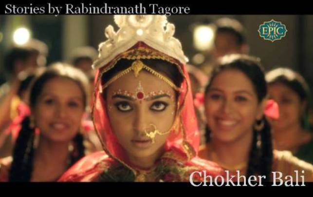 Chokher Bali - Stories by Rabindranath Tagore Epic Channel