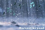 barsaat ki yaad hindi poem