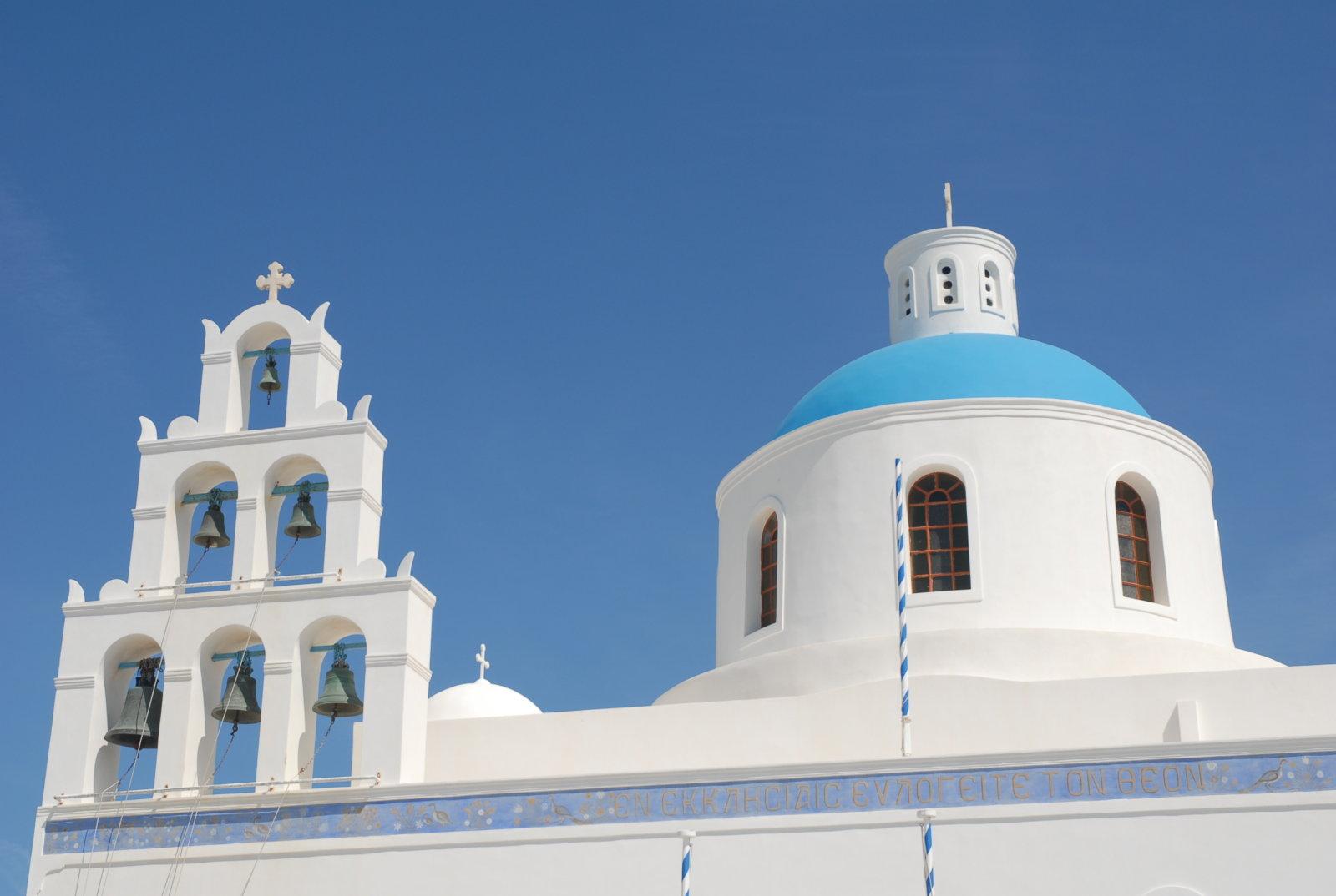 Greece.07.04