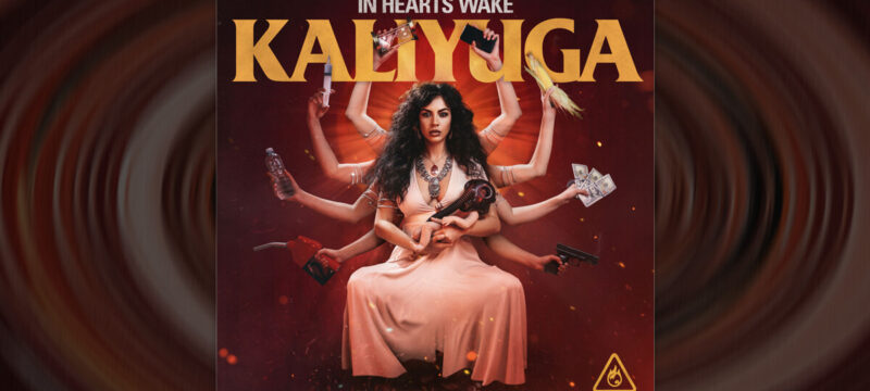 In Hearts Wake – Kaliyuga 2020 Album Review