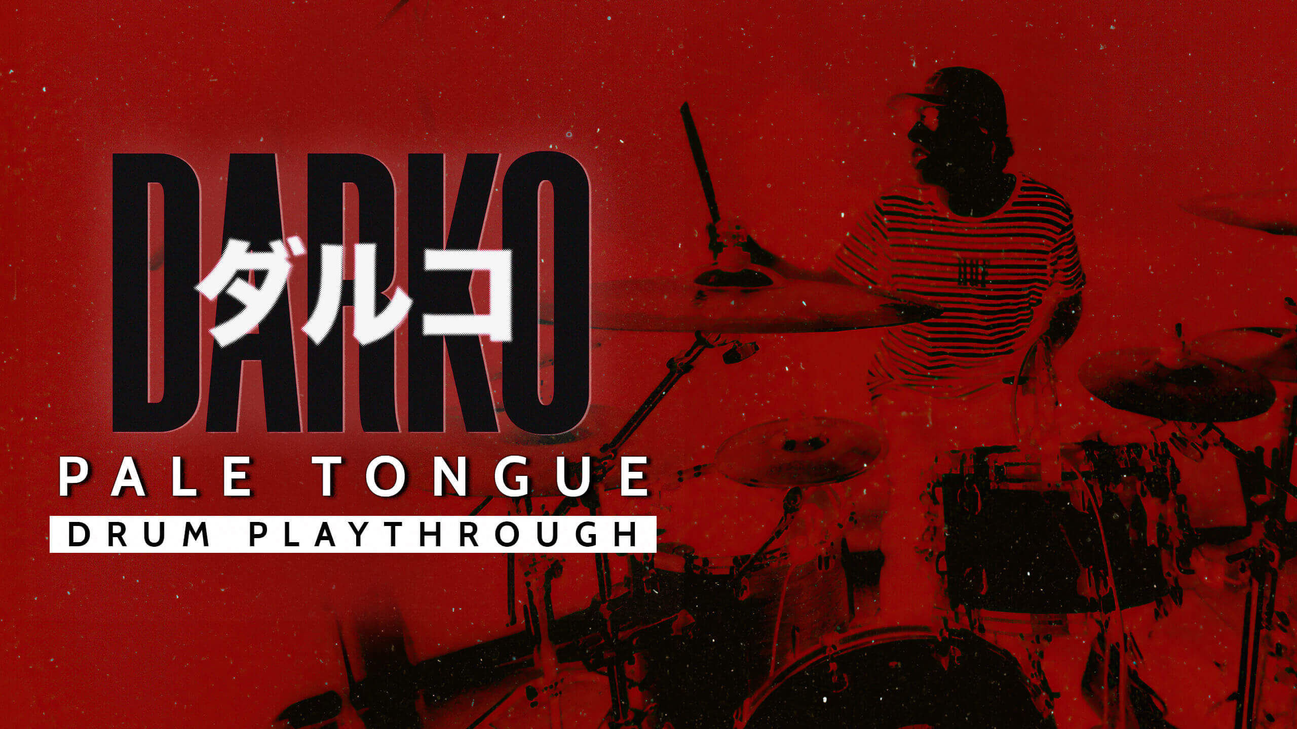 """DARKO (US) RELEASE """"PALE TONGUE"""" DRUM PLAYTHROUGH; TO RELEASE SELF-TITLED ALBUM"""