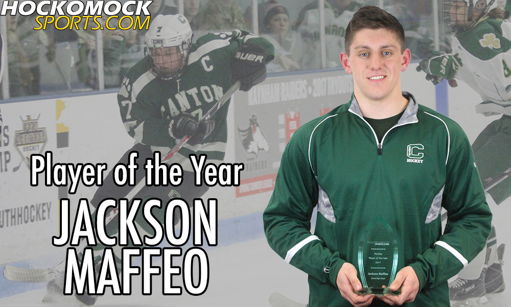 2017 HockomockSports Hockey Awards