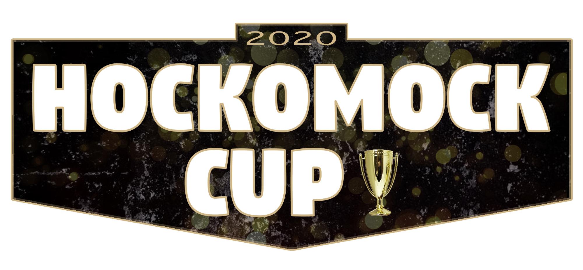2020 Hockomock Cup
