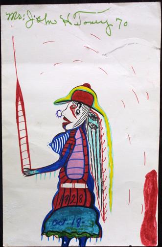 """My Birthday Present"" by John Henry Toney marker on poster board 22"" x 14.25"" $175 #11677"