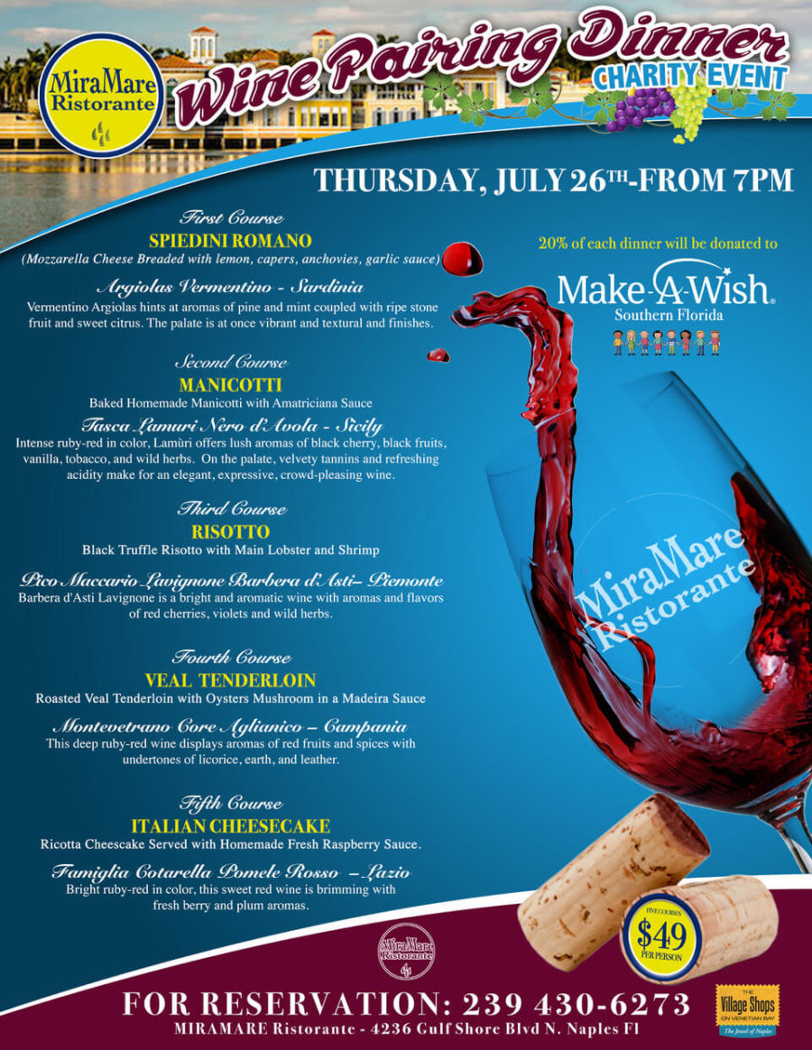 WINE DINNER EVENT – Thursday, July 26th from 7PM