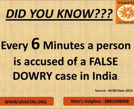 Every 6 min person is accused of false dawry case