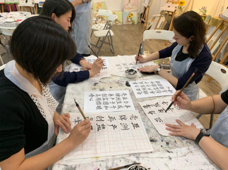 learn Chinese calligraphy and brush techniques in singapore, practise and master the art of calligraphy