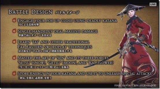FFXIV Samurai Battle Design