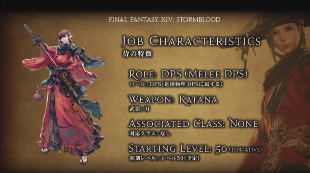 FFXIV Samurai Characteristics