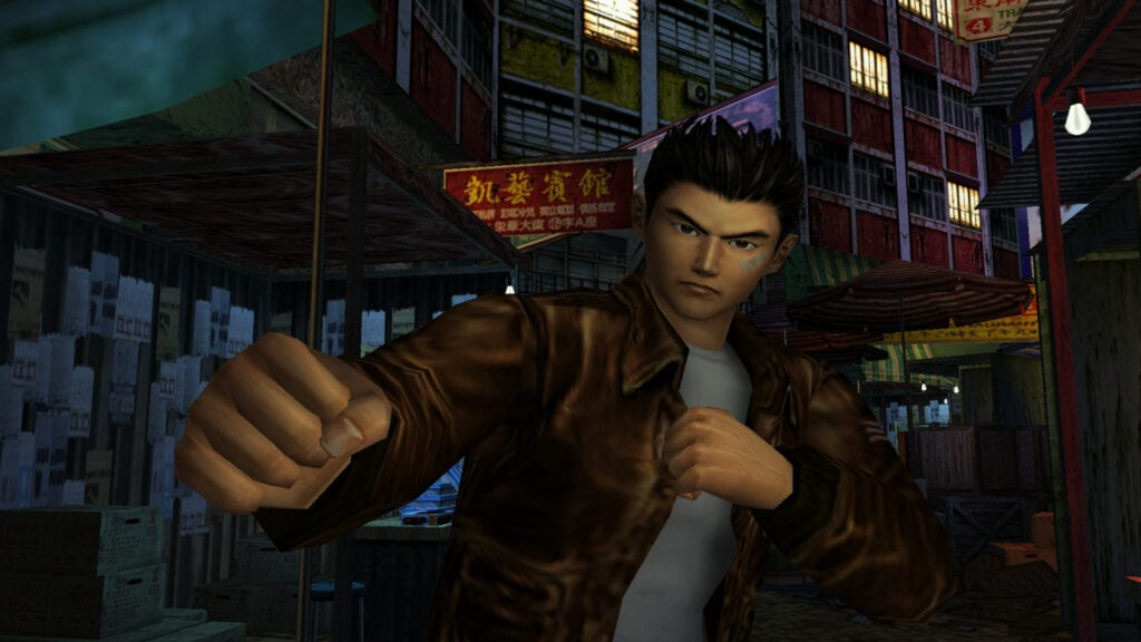 Shenmue HD Remasters