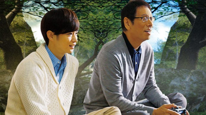 Live Action TV Drama Daddy of Light