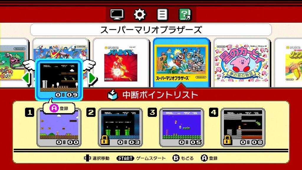 Famicom Mini menu