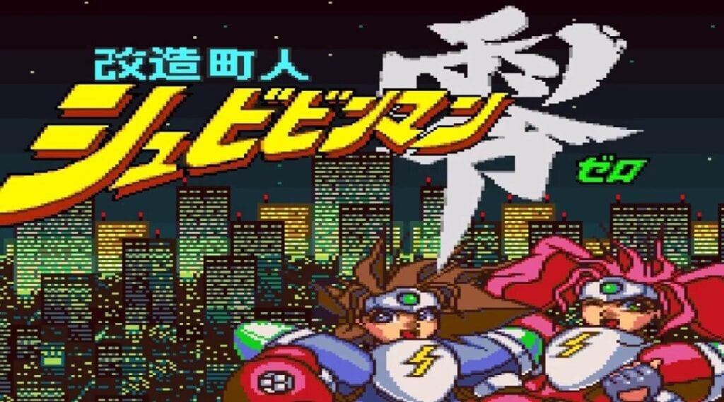 Super Nintendo Satellaview Game