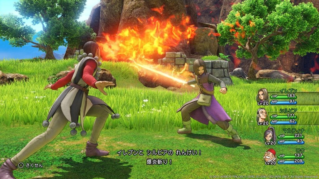 Dragon Quest XI Localization