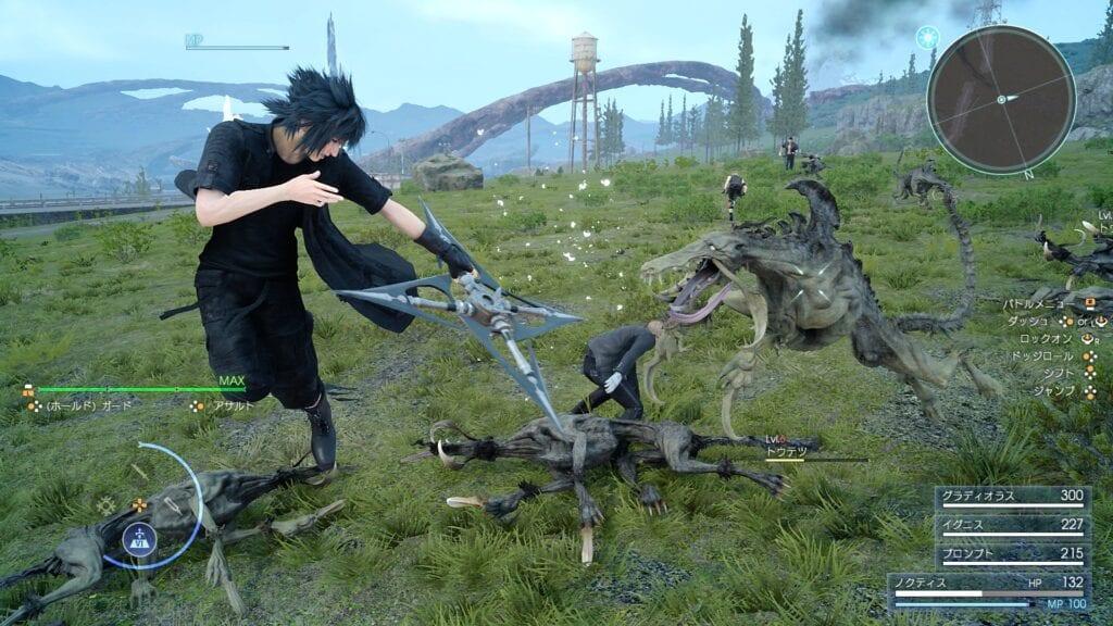 Final Fantasy XV PC edition