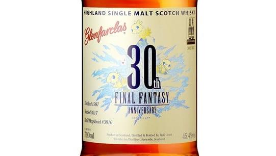 Final Fantasy Whiskey