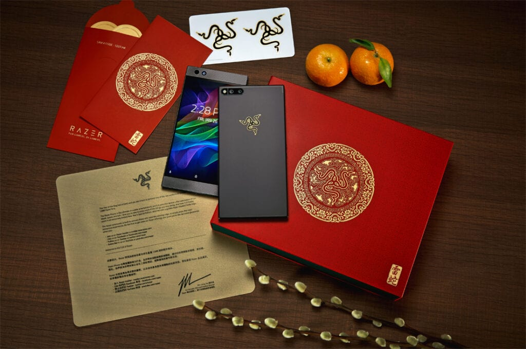 Gold Edition Razer Phone