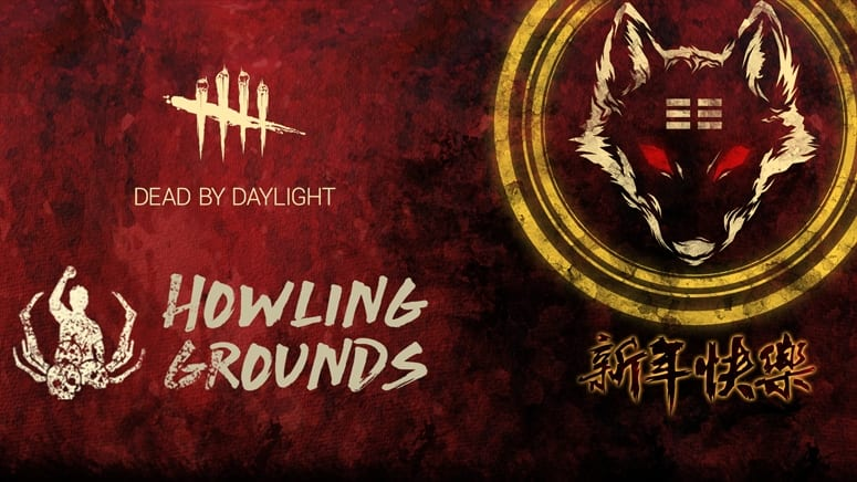 Howling Grounds Event