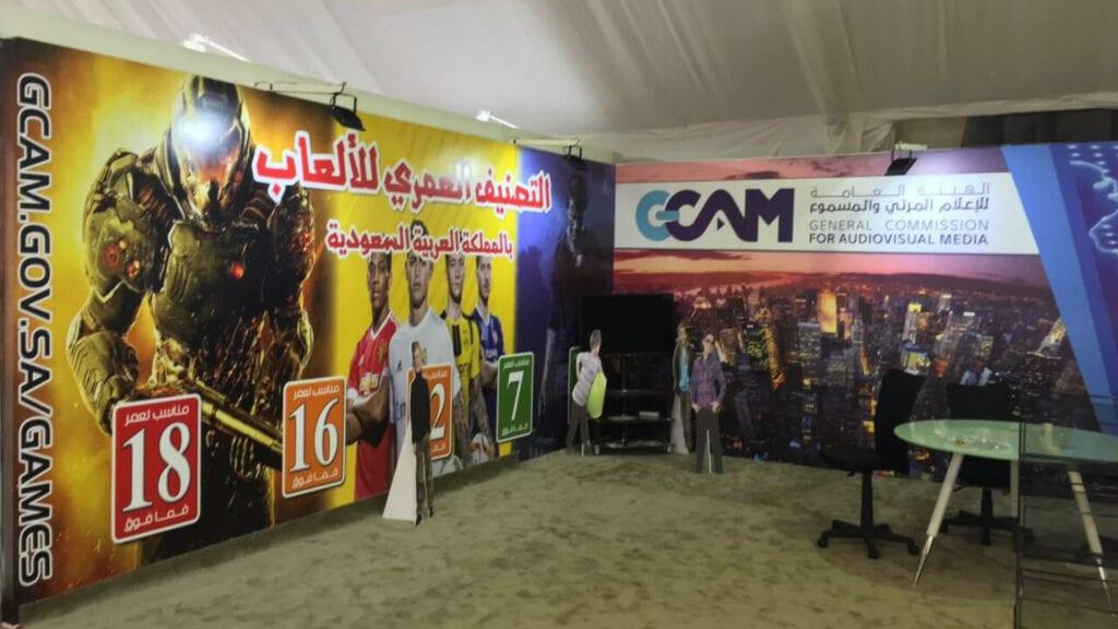 Saudi Arabia http://me.ign.com/en/ps4/122665/news/saudi-arabia-announces-new-games-rating-system-update