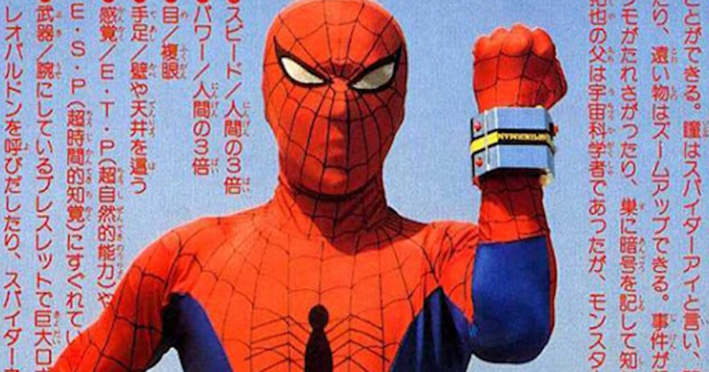 Toei Spider-Man