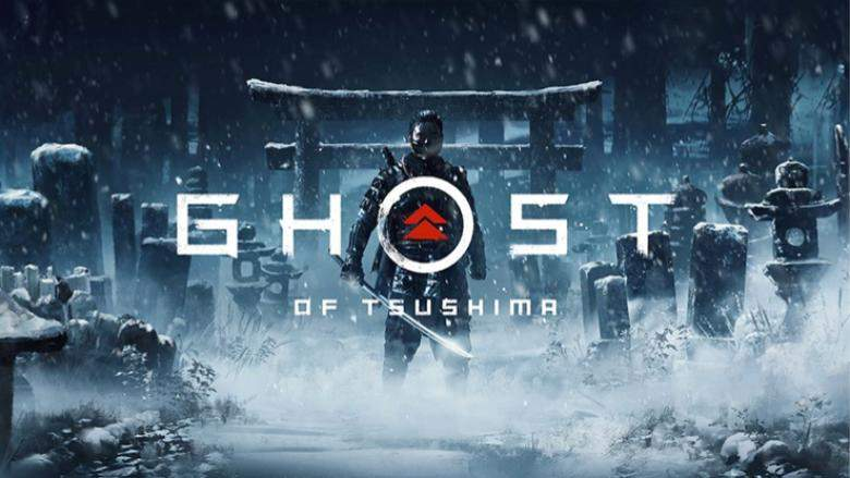 Ghost Of Tsushima Release Date Reportedly Leaked
