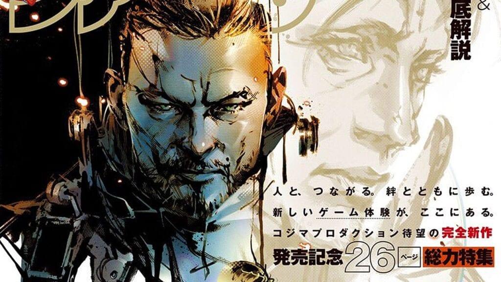 Metal Gear Artist Creates Death Stranding Cover Art For Famitsu