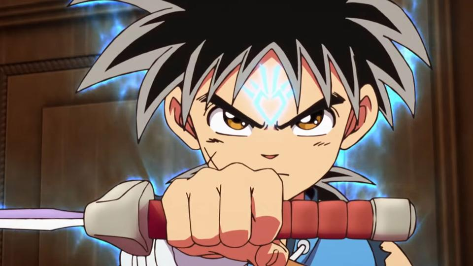 Dragon Quest Anime