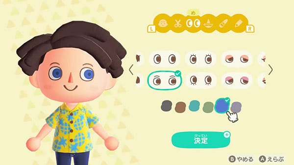 Animal Crossing New Horizons Character Customization Unveiled