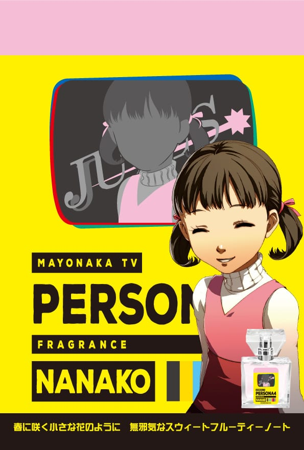 Persona Is Getting Its Own Line Of Character-Based Perfumes