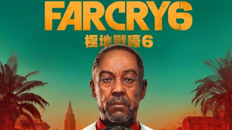 Far Cry 6 Leak