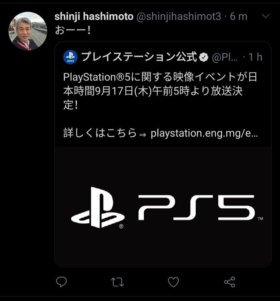Final Fantasy XVI Reportedly Getting Announced During PS5 Showcase