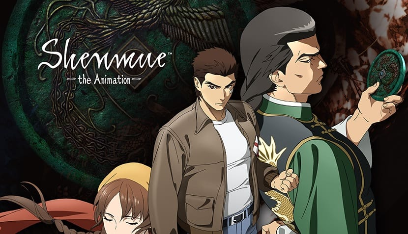 Shenmue Anime Adaptation Announced For Crunchyroll And Adult Swim
