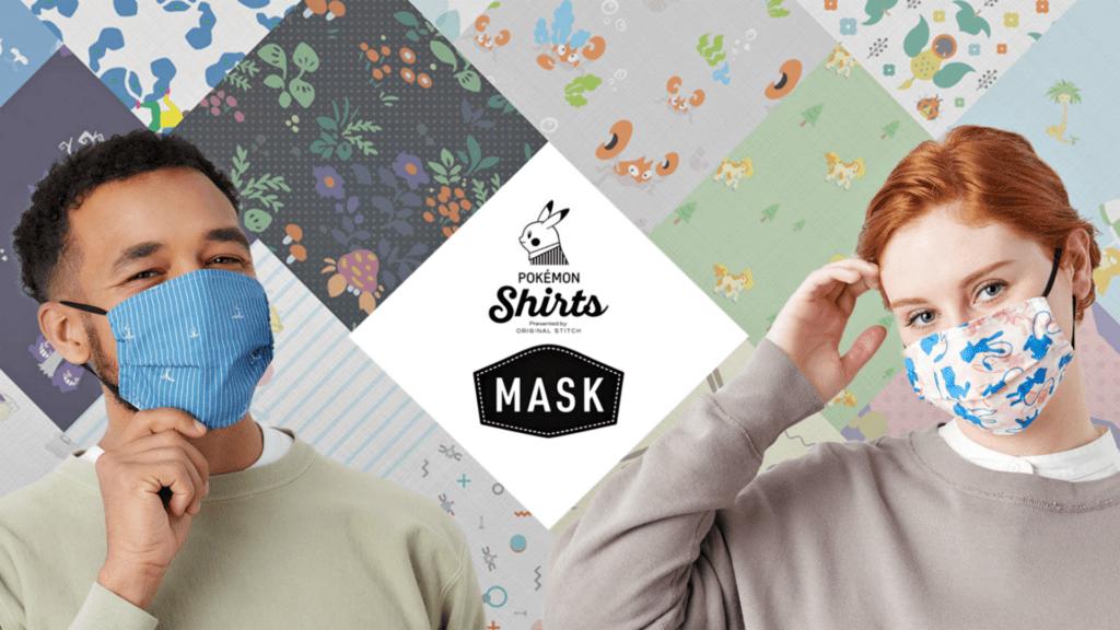 pokemon face masks