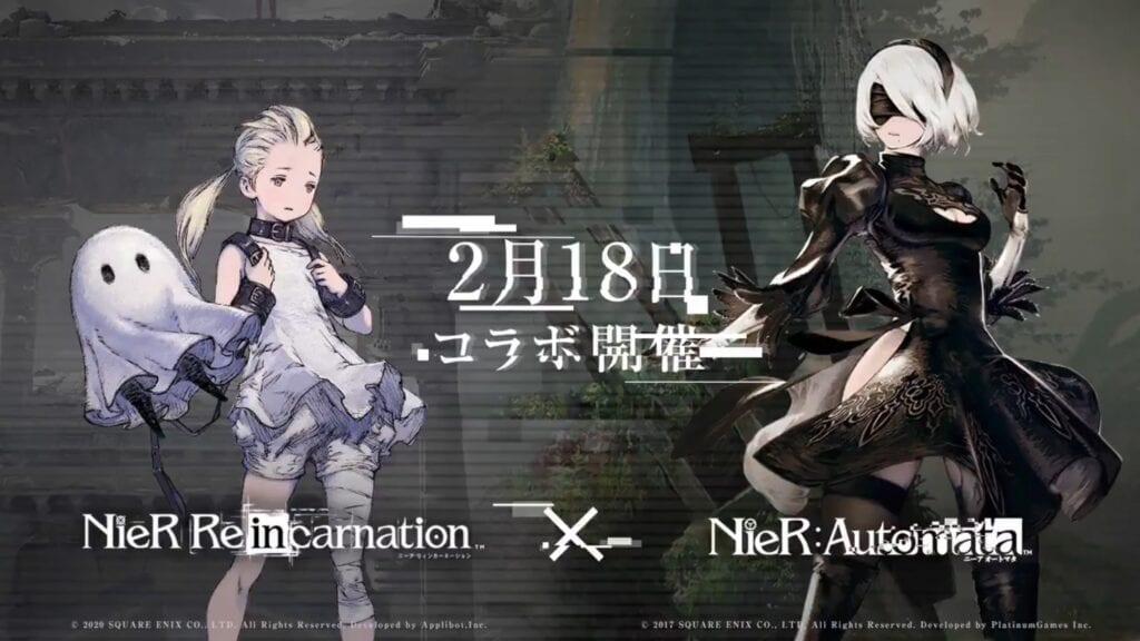NieR Re[in]carnation Launching In February With NieR: Automata Crossover Event (VIDEO)