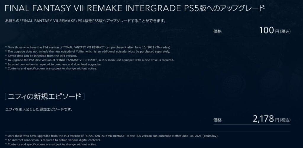 Final Fantasy VII Remake's Yuffie DLC Cost Revealed (VIDEO)
