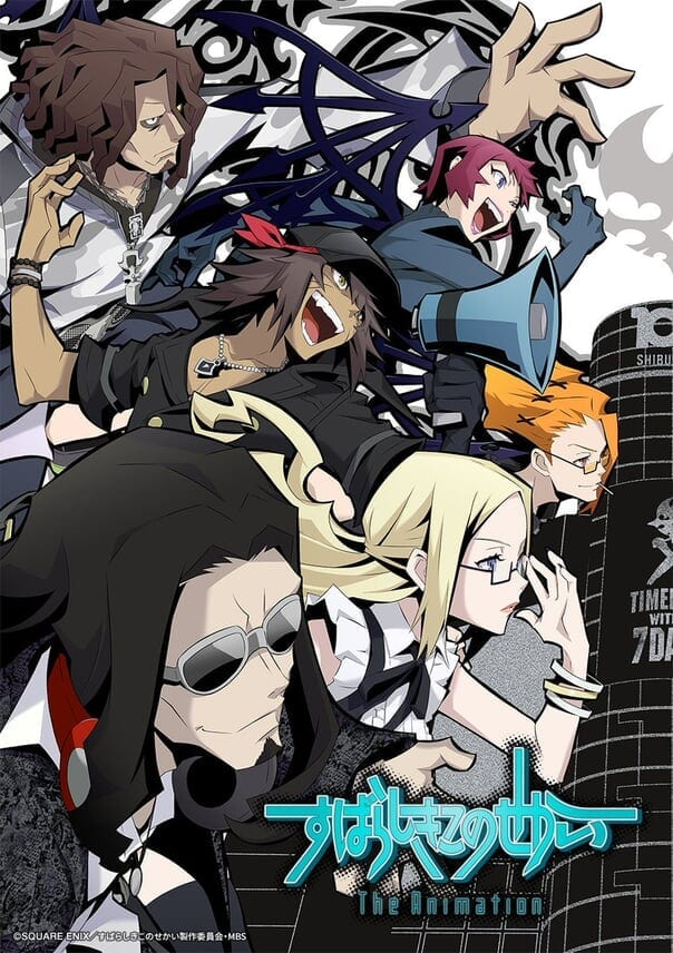 The World Ends With You Anime Gets A Slick New Trailer (VIDEO)