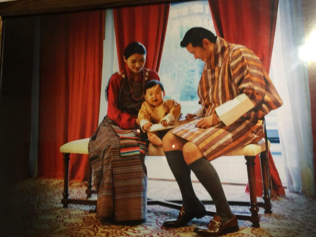 The beautiful royal family of Bhutan