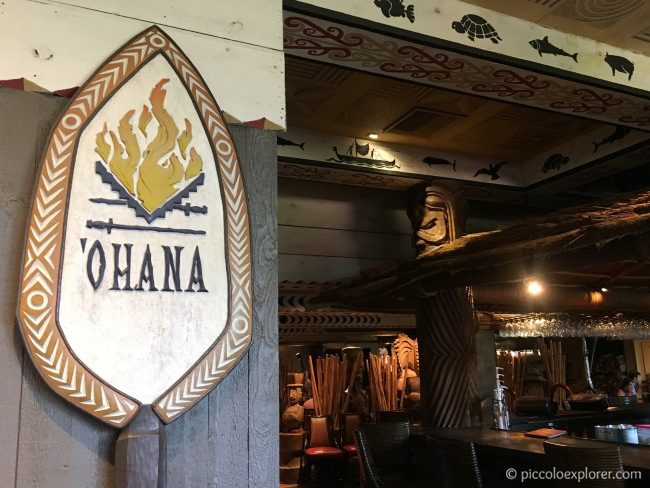Family Style Breakfast at 'Ohana