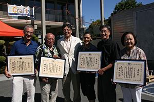 joyce-award-3