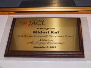 jacl-2013a